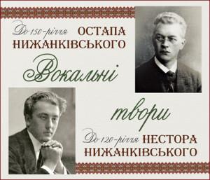 nuzankivski