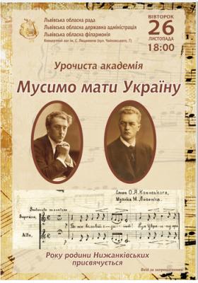 2013_11_26_musimo_mati_ukrayinu_kopiyuvati_kopiyuvati_kopiyuvati_2