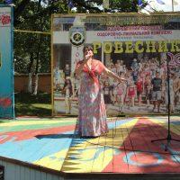 Концерт у Червонограді